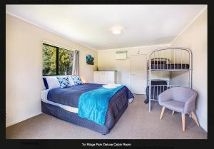 Tui Ridge Park, Prázdninové areály  Rotorua - big - 16