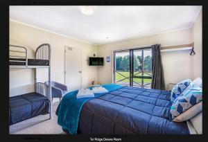 Tui Ridge Park, Prázdninové areály  Rotorua - big - 17