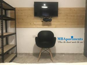 MBApartments, Apartmanok  Eilat - big - 27
