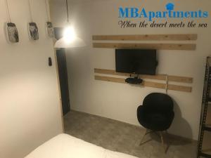 MBApartments, Apartmanok  Eilat - big - 32