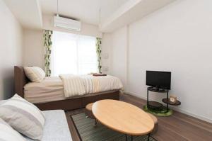 Tokyo Faminect Apartment FN166, Apartmány  Tokio - big - 9