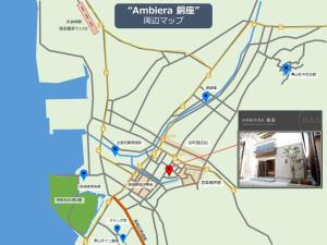 Ambiera Doza, Апартаменты  Нагасаки - big - 89