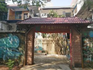 Nanian Zhuzhe International Hostel, Hostely  Jinghong - big - 41