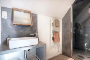 Les Gîtes d'Emilie, Apartmány  Melesse - big - 37