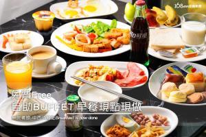 Broadway Motel-Zhongli, Мотели  Чжунли - big - 66