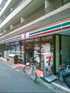 Regalia Azabu-Juban F3, Ferienwohnungen  Tokio - big - 45