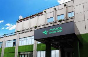 Отель Звезда, Москва