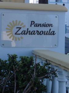 Pansion Zaharoula(Fira)