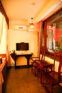 Wang Jia Xiao Yuan Guesthouse, Vendégházak  Pingjao - big - 12