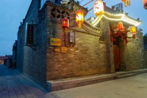 Wang Jia Xiao Yuan Guesthouse, Vendégházak  Pingjao - big - 9