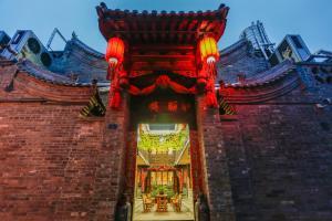 Wang Jia Xiao Yuan Guesthouse, Vendégházak  Pingjao - big - 5