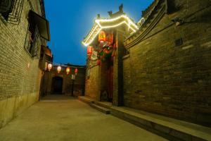 Wang Jia Xiao Yuan Guesthouse, Vendégházak  Pingjao - big - 3