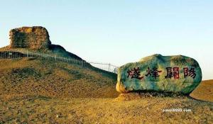 Dundong Inn Dunhuang, Affittacamere  Dunhuang - big - 41