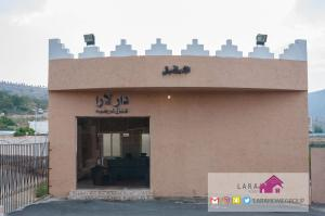 Dar Alward - Alshfa, Rezorty  Al Shafa - big - 20