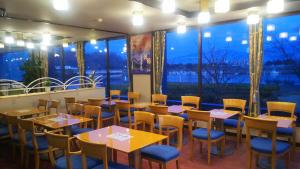 Seaside Hotel Palco, Hotely  Maizuru - big - 22