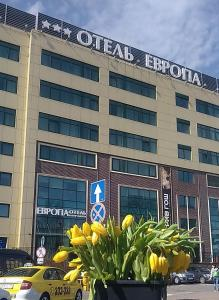 Отель Европа, Калининград