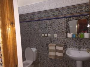 Ryad Bab Berdaine, Riads  Meknès - big - 38