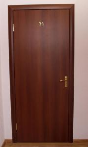 Flaghman, Guest houses  Kabardinka - big - 100