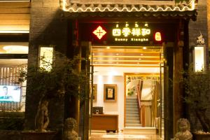 Siji Ruchun Boutique Guesthouse, Pensionen  Lijiang - big - 40