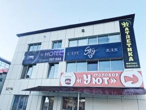 Мини-гостиница Sky, Ухта