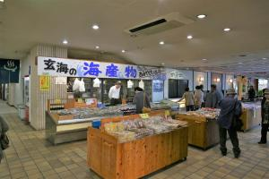 Kokumin Shukusha Hibiki, Hotels  Munakata - big - 30
