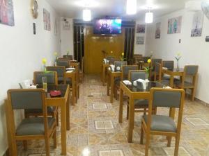 Hostal San Isidro, Penziony  Trujillo - big - 31