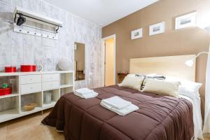 Apartamento AZAHARES de Cadiz, Апартаменты  Кадис - big - 2