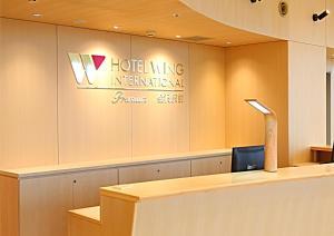 Hotel Wing International Premium Kanazawa Ekimae, Отели эконом-класса  Канандзава - big - 187
