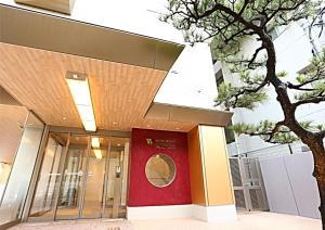 Hotel Wing International Premium Kanazawa Ekimae, Economy hotels  Kanazawa - big - 283