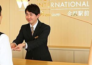 Hotel Wing International Premium Kanazawa Ekimae, Отели эконом-класса  Канандзава - big - 199