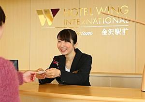 Hotel Wing International Premium Kanazawa Ekimae, Отели эконом-класса  Канандзава - big - 202