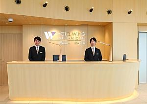 Hotel Wing International Premium Kanazawa Ekimae, Отели эконом-класса  Канандзава - big - 188
