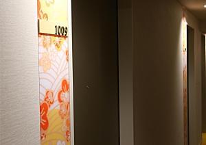 Hotel Wing International Premium Kanazawa Ekimae, Отели эконом-класса  Канандзава - big - 238