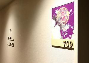 Hotel Wing International Premium Kanazawa Ekimae, Отели эконом-класса  Канандзава - big - 275