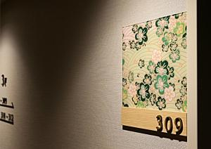Hotel Wing International Premium Kanazawa Ekimae, Economy hotels  Kanazawa - big - 279