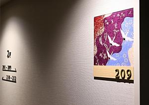 Hotel Wing International Premium Kanazawa Ekimae, Economy hotels  Kanazawa - big - 280