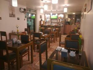Hostal San Isidro, Penziony  Trujillo - big - 23