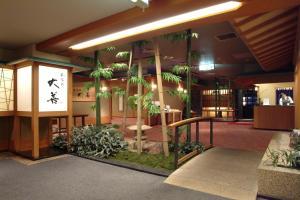 Chateraise Gateaux Kingdom Sapporo Hotel & Resort, Hotel  Sapporo - big - 42