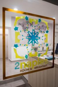 2Naples Room&Breakfast - Maison - AbcAlberghi.com