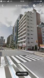 sen no house, Апартаменты  Токио - big - 36