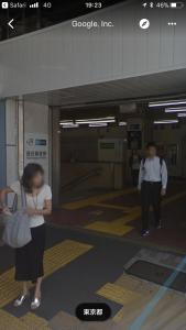 sen no house, Апартаменты  Токио - big - 37