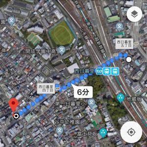 sen no house, Апартаменты  Токио - big - 41
