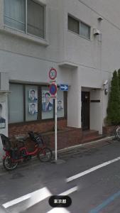 sen no house, Апартаменты  Токио - big - 2