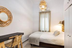 Nonis Apartments(Fira)