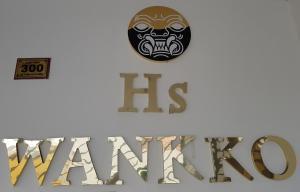 Hospedaje Wankko, Гостевые дома  Huanchaco - big - 26