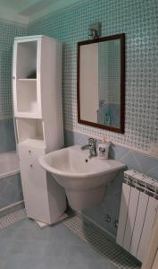 Bellavista Taormina Apartament&Pool, Apartmány  Taormina - big - 10