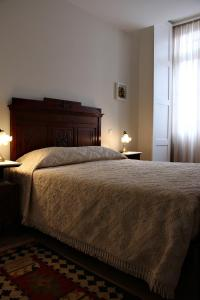 Lima Guesthouse (B&B), Pensionen  Braga - big - 22
