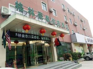 GreenTree Inn Anhui Bozhou Mengcheng Zhuangzi Road Express Hotel, Hotely  Mengcheng - big - 1