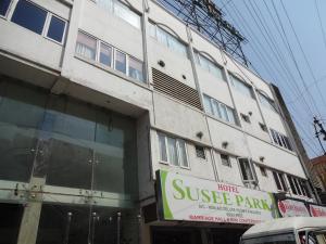 Hotel Susee Park, Hotels  Tiruchchirāppalli - big - 45