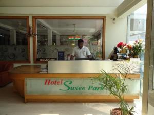 Hotel Susee Park, Hotels  Tiruchchirāppalli - big - 41